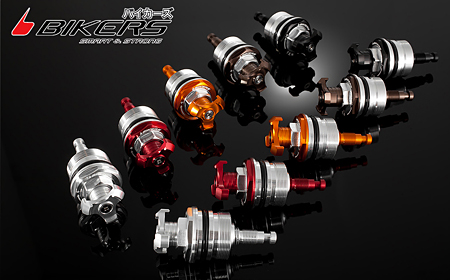 BIKERS JAPAN Front Shock Up Adjusters