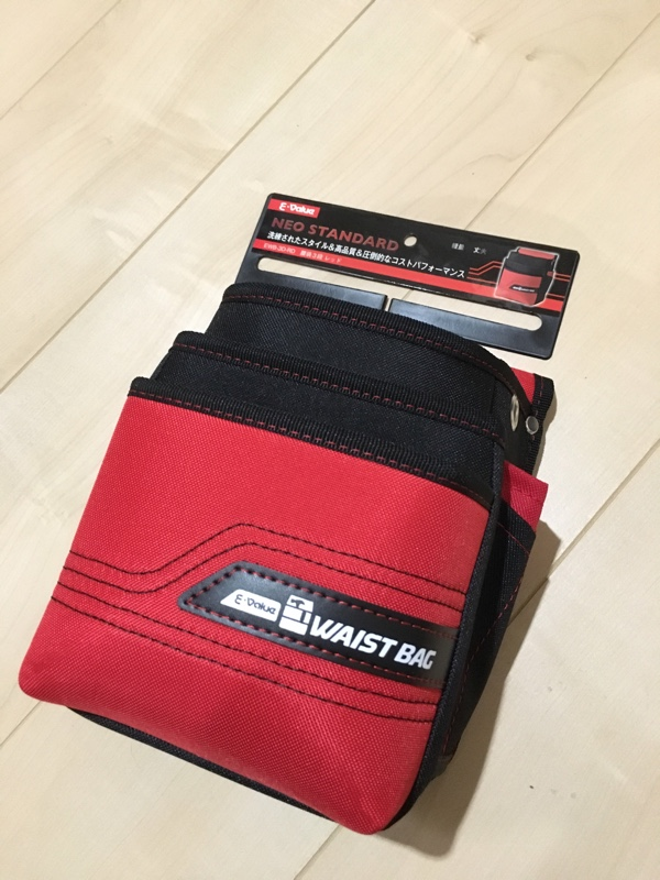 E-Value WAIST BAG