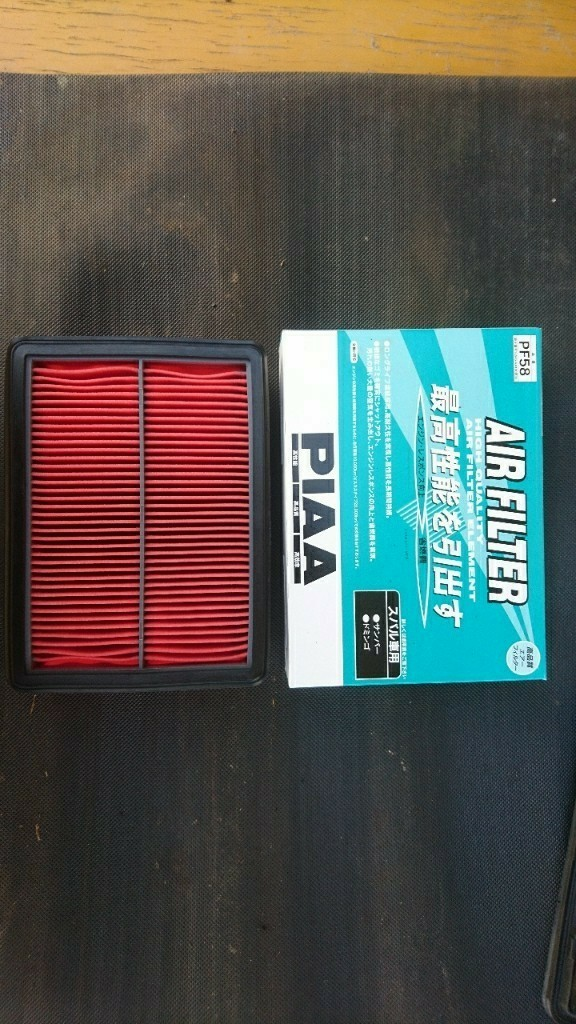 PIAA SAFETY AIR FILTER