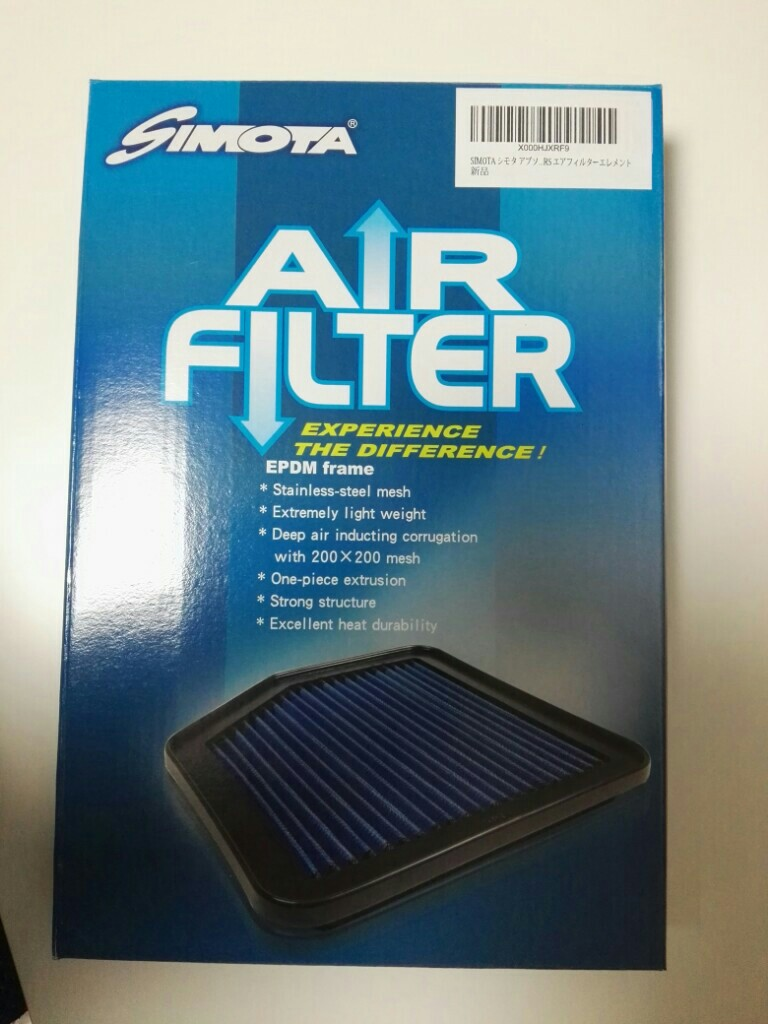 SIMOTA RACING Absolute Power Replacement Air Filter