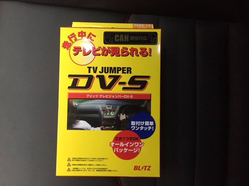 BLITZ TV JUMPER DV-S
