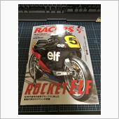 三栄書房 RACERS THE elf PROJECT