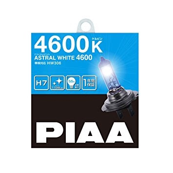 PIAA ASTRAL WHITE 4600 HALOGEN