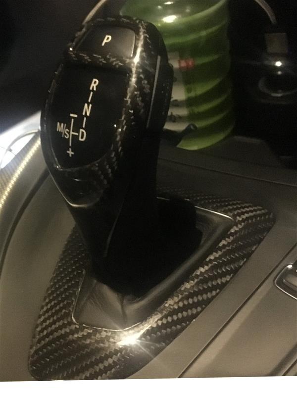 ADSG Carbon  Gear Shift & Surround Cover