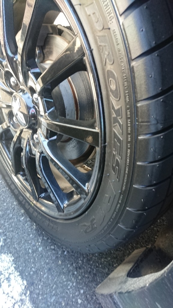 TOYO TIRES PROXES R1R 205/45ZR16