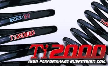 RS★R Ti2000 SUPER DOWN SUSPENSION