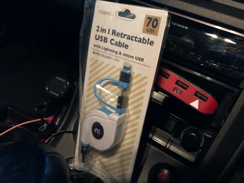 cheero cheero 2in1 Retractable USB Cable with MicroUSB & Lightning 70cm MFi認定 ホワイト×ブルー CHE-241