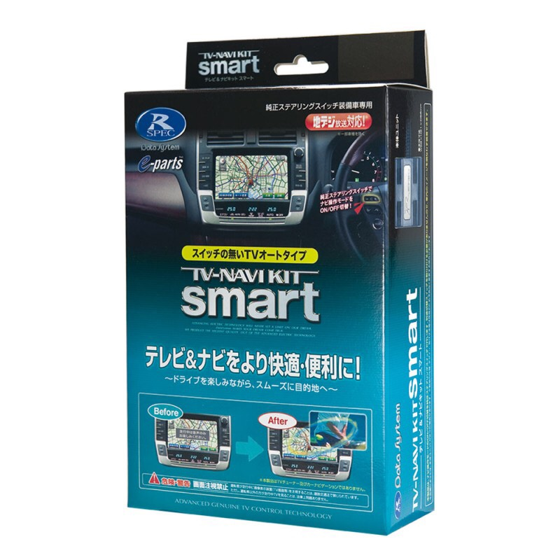 Data System TV-NAVI KIT smart / TTN-26S