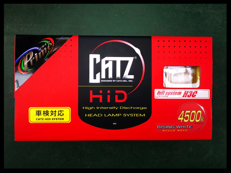 CATZ probuced by FET High intensity Discharge HEAD LAMP SYSTEM