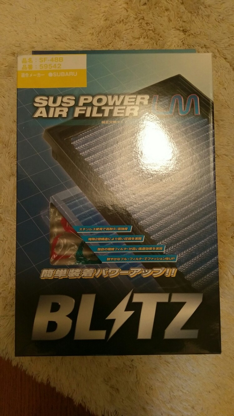 BLITZ SUS POWER LM