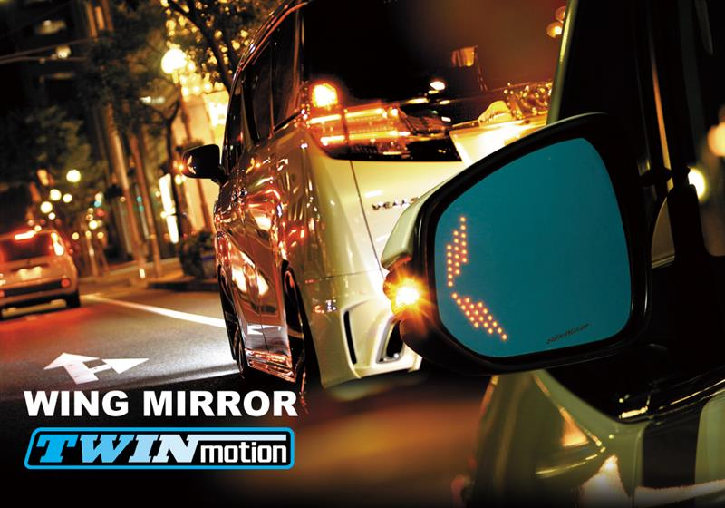 K'spec SILK BLAZE WING MIRROR TWIN MOTION