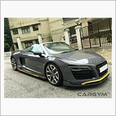 2016.7.9 R8 Complete from 上海