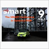 2016 SMART Conference