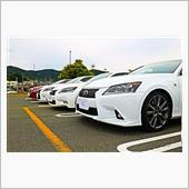 LEXUS owner's meeting 2017 LAGUNA