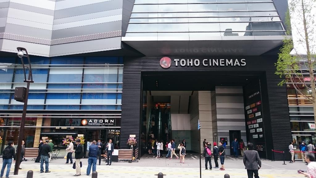 TOHO CINEMASの外観