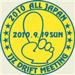 ALL JAPAN 1JZ DRIFT MEETING(37)