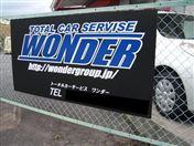 total carservise WONDER(トータルカーサービスワンダー)