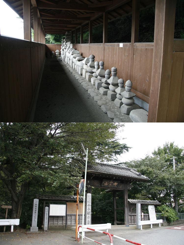 円福寺(太田市・旧新田町)   ...
