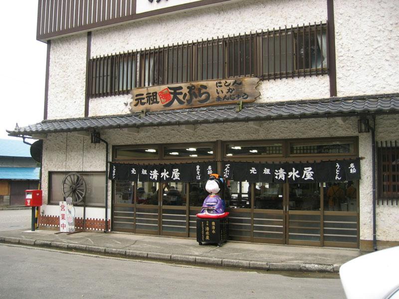 https://cdn.snsimg.carview.co.jp/carlife/images/TownInfo/120270.jpg?ct=d00c973ff76f