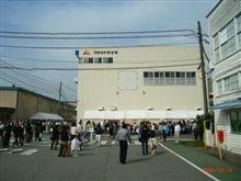 井村 屋 本社