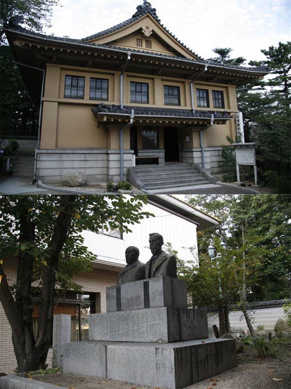 日清講和記念館(下関市)