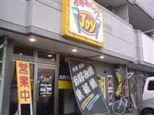 お好みハウス Joy 寺家店 こっちのお好みも美味いです!