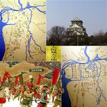 大阪城天守閣 | おすすめスポット - みんカラ
