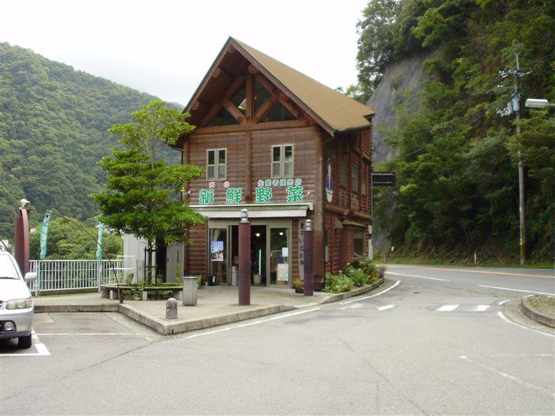 夏子ダム休憩所 | おすすめスポ...