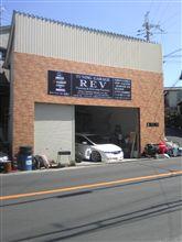 TUNING GARAGE REV  神様のいるお店