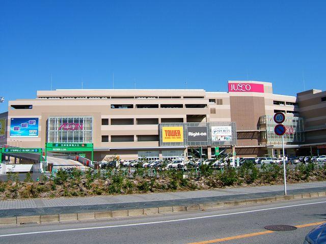 店 イオン 八千代 緑が丘