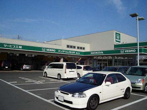 ホンダベルノ埼玉東 越谷店 | お...