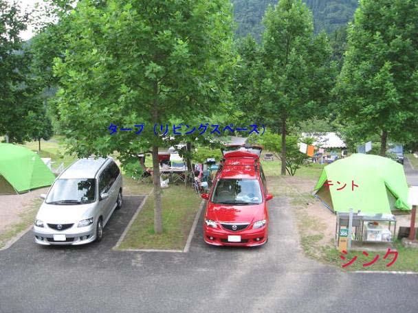 ノ オート キャンプ 場 温泉 湯 原