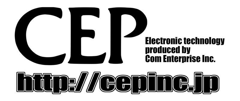CEP(コムエンタープライズ)