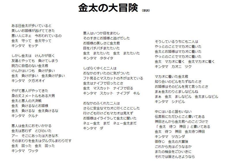 MPV(マツダ) | 金太の大冒険の愛...