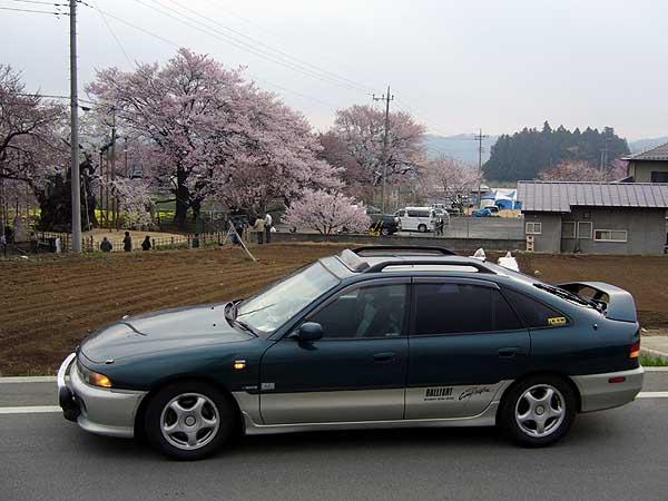 三菱 ギャランスポーツ