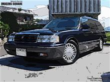 yazioさんのCROWN_STATIONWAGON