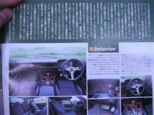 高介さんのXJ-S クーペ 左サイド画像