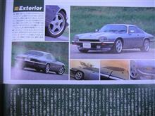 高介さんのXJ-S クーペ リア画像