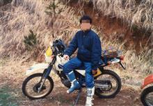 ぷろぺら935さんのSX200 メイン画像