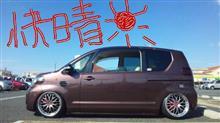 ともポル@沖縄GTIさんのポルテ メイン画像
