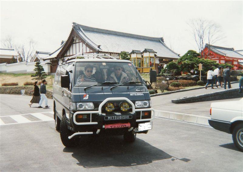 三菱 デリカスターワゴン