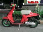 ヤマハ パッソルII