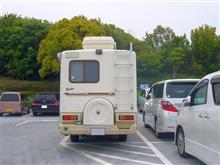ヨコヨコさんのロデオ リア画像