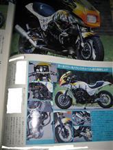 K,s-MotoFactoryさんの750Turbo リア画像