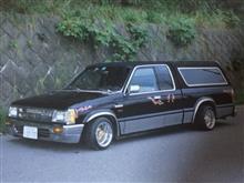 小江戸さんのB2200 メイン画像