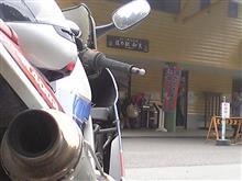 ban(・∀・)ノさんのVFR400R リア画像