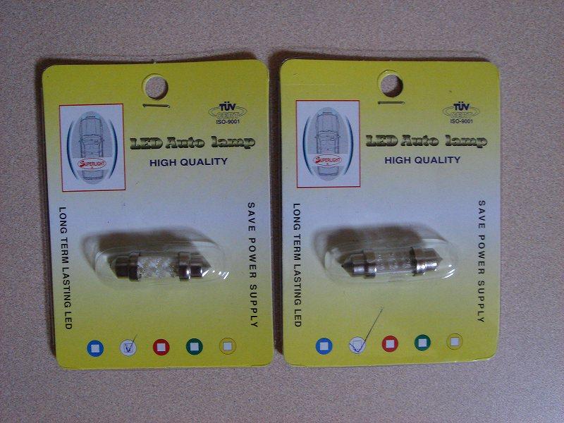 3シリーズ ツーリング LED ナンバー灯のカスタム手順1