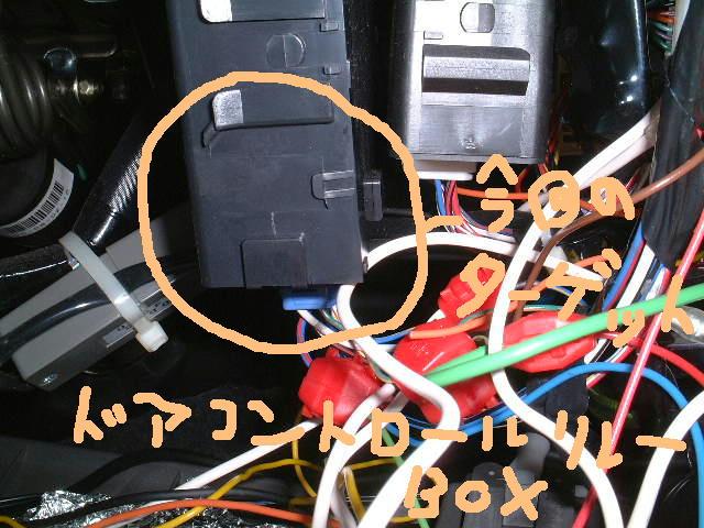 八木澤式車速感応ドアロックユニット「DLU03」取り付け