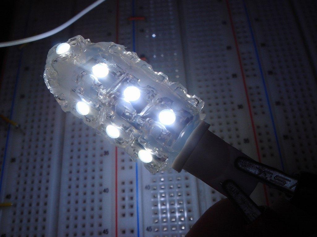 なんと5倍!LEDウェッジMAXバージョン製作②ウェッジ完成