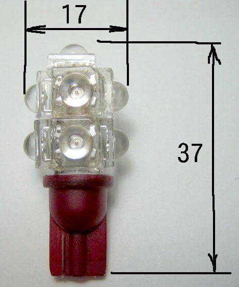 後部ランプをLEDに総取っ変え。